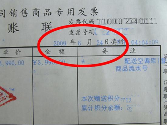 海信双清教程图解
