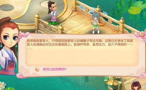 ppt 背景 背景图片 边框 模板 设计 相框 游戏截图 500_310
